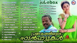Pranvam Sasiyoude Nadanpattukal   Latest Malayalam Nadan Pattukal   Non Stop   Pranavam Sasi