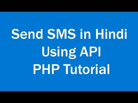 Send SMS in Hindi Using PHP API