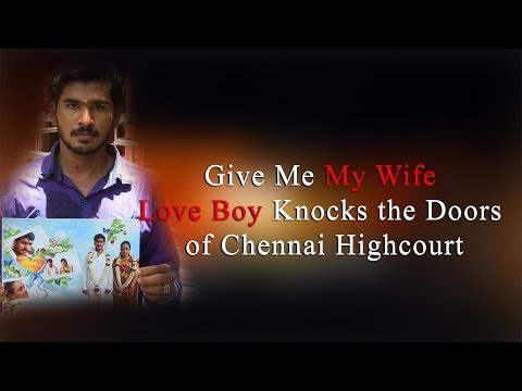 Give me my wife back lover boy knocks the door of Chennai high court -- Red Pix 24x7