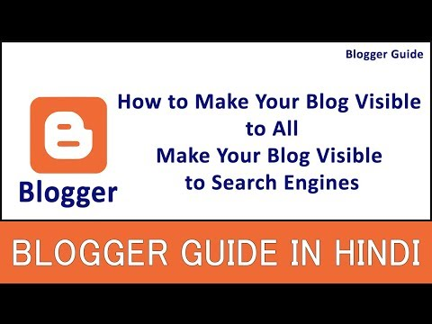How to Make your Blog Visible for Public and Search Engines
