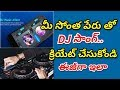 How to create DJ song with your own name in Telugu 2019 |How To Make Your Own Name Dj Song