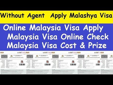 Malaysia Visa Online Apply l Malaysia Visa Online Check and Visa Verification l Malaysia Visa Cost