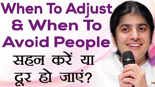 When To Adjust \u0026 When to Avoid People: Ep 29: Subtitles English: BK Shivani