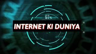 welcome in internet ki duniya