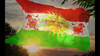 Kurdistan Milli Marsi - Ey Raqib Hd