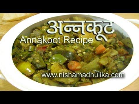 Annakoot Recipes -  Annakoot Goverdhan Reicpe