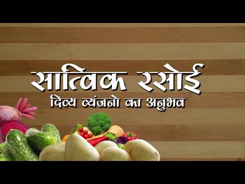Kali Miri Sambhar Recipe ¦ काली मिरी सांभर ¦ How to make Kali Miri Sambhar at home