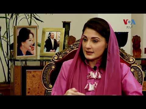 Xxx Mp4 Maryam Nawaz Sharif Interview Teaser With VOA Urdu 3gp Sex