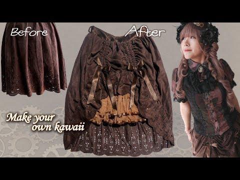 DIY Steampunk skirt