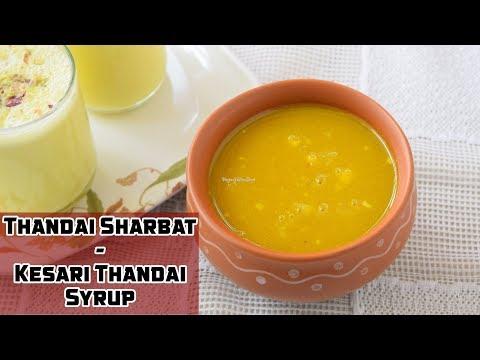 Thandai Sharbat - Kesari Shahi Thandai Syrup Recipe - Priya R - Magic of Indian Rasoi