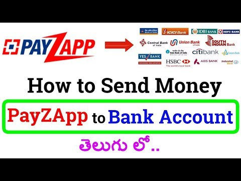 PayZApp | How To Send Money Payzapp To Bank Account | HDFC Bank Official App | Digitalhub9 |