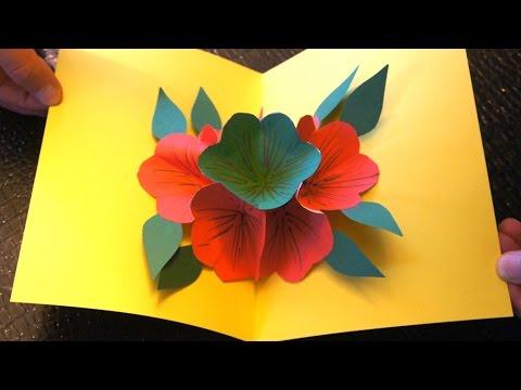 3D POP UP Card Flower | TCraft