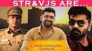 Only One Word for Simbu , Vijay Sethupathi... | Arun Vijay | Chekka Chivantha Vaanam Sneak Peek