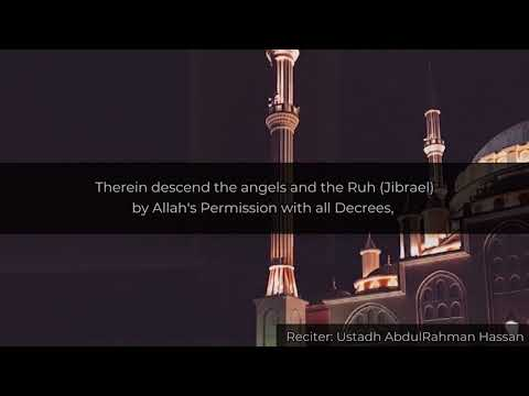 Ayaat of Laylatul Qadr (Night of Decree) | Ustadh AbdulRahman Hassan