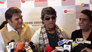 Bhaagte Raho Film Trailer Launch | Mukesh Khanna, Riya Deepsi, Gopi Bhalla