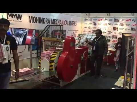 PAPER BAG MAKING MACHINE / paper carry bag making machine / india delhi