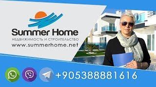 Недвижимость в Турции - Элегантные виллы с панорамным видом на море/summer Home