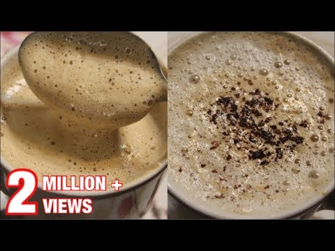Creamy Hot Coffee  Recipe Without Using Machine -coffee Recipe by Madeeha