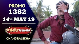 Chandralekha Promo | Episode 1382 | Shwetha | Dhanush | Saregama TVShows Tamil