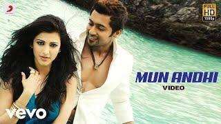 7 Aum Arivu - Mun Andhi Video | Suriya, Shruti | Harris Jayaraj
