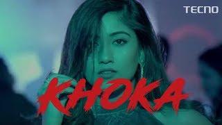 Khoka | TEASER | Pritom | Safa | Nuhash | (Releasing on 28th 8:pm)