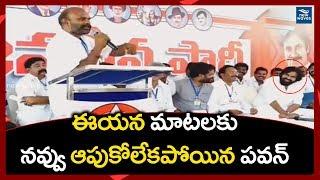 ఈయన మాటలకు నవ్వు ఆపుకోలేకపోయిన పవన్ Pawan Kalyan Laughs at Ex Panchayat Sarpanch Meet   New Waves
