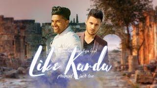 Like Karda - Guru Randhawa | Mickey singh | Type Beat | guru | mickey singh type beat