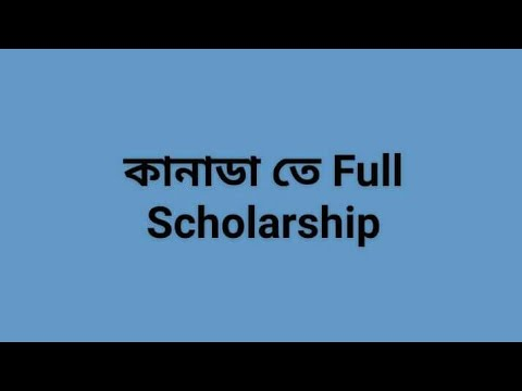 Study Scholarship in Canada 2018 || How to get Scholarship in Canada 2018 || Scholarship 2018