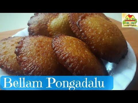 Bellam Pongadalu Recipe In Telugu