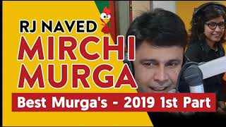 mirchi murga mp3 download