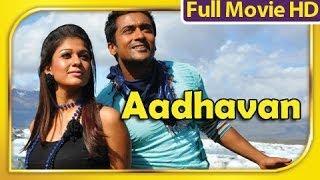 Download Aadhavan - Full Movie Official Suriya With Nayantara [HD] Video