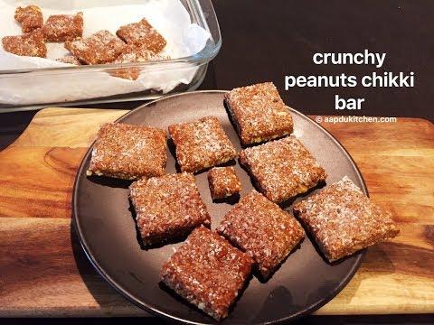crunchy peanut chikki recipe | moongphali gud ki chikki | singdana chikki | peanut chikki bar
