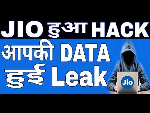 Reliance Jio User Data Leaked Online | Jio 4G Hacked | Biggest Database Hack 2017