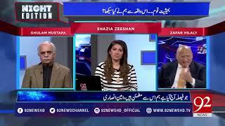 Nation demands Zainab