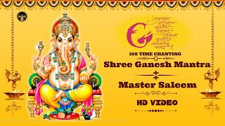 Shree Ganesh Mantra 108 Times    Master Saleem    Master Music