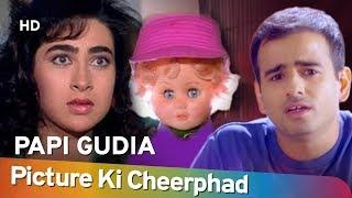Funny Commissioner Scene | Picture Ki Cheerphaad |  Comedy Video | Papi Gudiya |