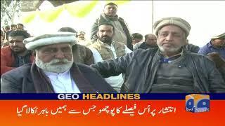 Geo Headlines - 08 PM - 08 January 2018