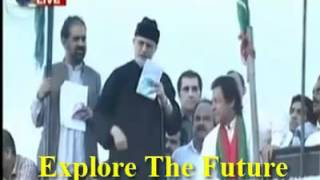 Tahir ul Qadri and Imran Khan Combine Speech at Red Zone, Islamabad - 3rd September 2014