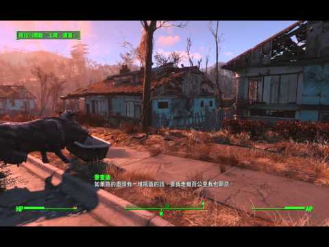 Why can't Water purifiers produce any purified water? - Fallout 4