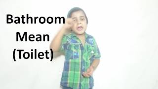 Bathroom Ki Dua dua when entering toilet - bait-ul-khala me jane ki dua | music jinni