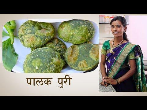 Palak Puri/Spinach puri