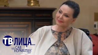 Tv Lica: Madlena Zepter