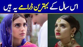 Best Pakistani Dramas of 2019 That Should Not Be Missed