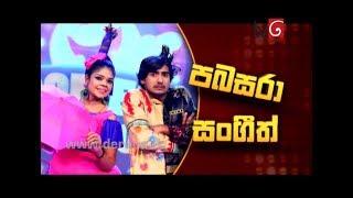 Pabasara & Sangeeth @ Derana Star City Comedy Season ( 20-08-2017 )