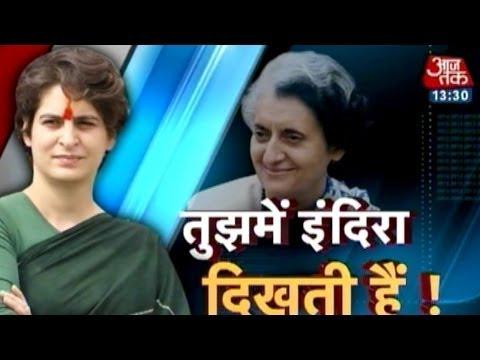 Indira Gandhi Xxx Image - Nude Women