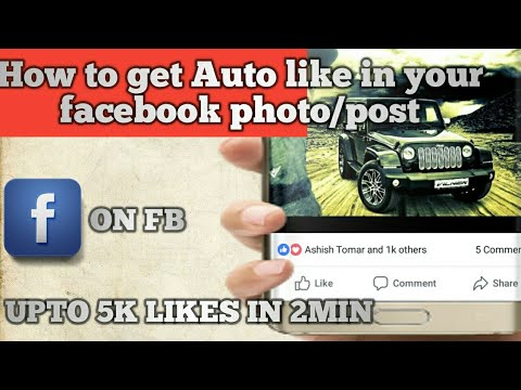how to get Auto like on Facebook photo/post