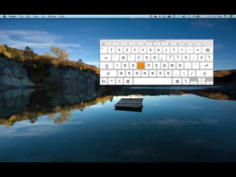 How to Type in Foreign Languages in Mac using Keyboard