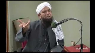 NEW Juma   Maulana Naeem butt Friday sermon خطبۂ جمعہ