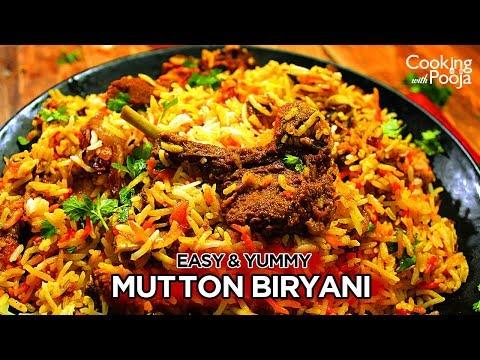 Mutton Biryani | आसान और ज़ायक़ेदार मटन बिरयानी | biryani banane ka tarika | hyderabadi mutton biryani