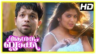 Latest Malayalam Movie 2017 | Asha Black Scenes | Arjun learn Ishitha has passed away | Devan